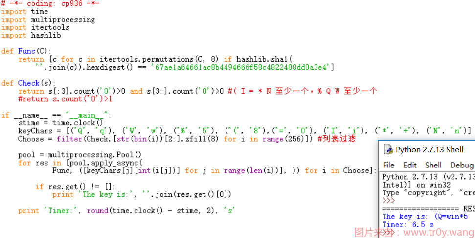 代码及结果